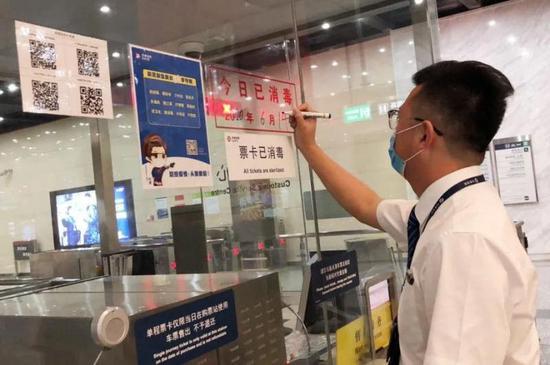 「摩天登录」中风险地区涉及北京地铁4号摩天登录线多图片