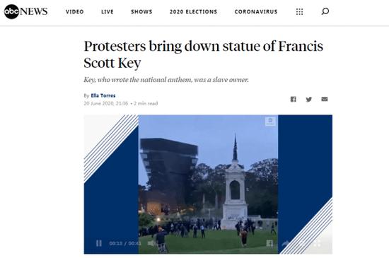 ABC:示威者拉倒弗朗西斯·斯科特·基雕像