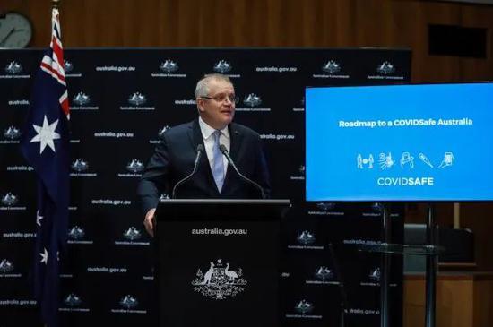 资料图片:澳大利亚总理莫里森(新华社)