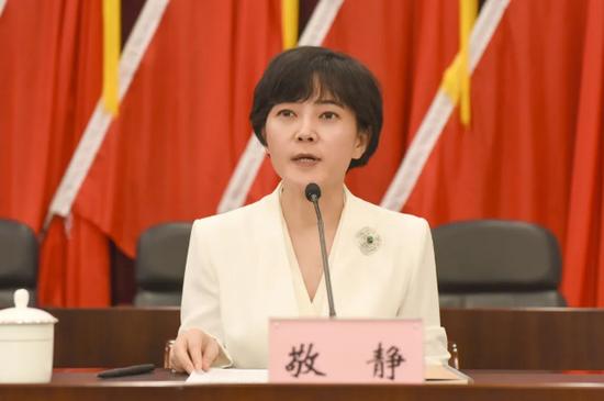 敬静任四川省卫生健康委党组书记图片