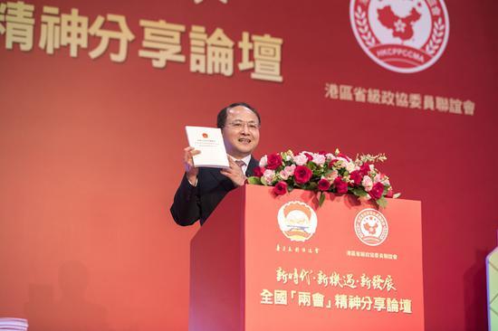 王志民主任作主题演讲。(图源:香港中联办)