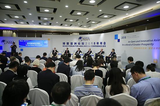 论坛会现场。澎湃新闻记者 赵昀 图