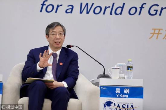 """易纲出席博鳌亚洲论坛""""货币政策的正常化""""分论坛。"""
