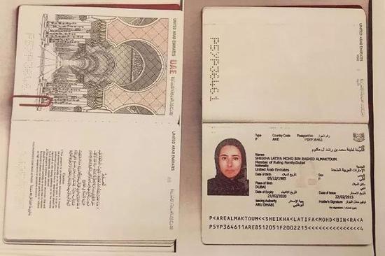 拉提法的护照