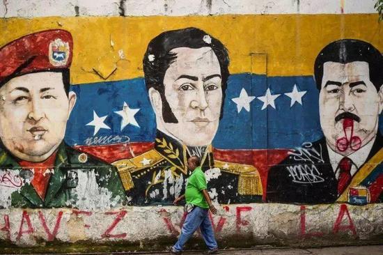 委内瑞拉国内面临一系列困难和问题(资料图)