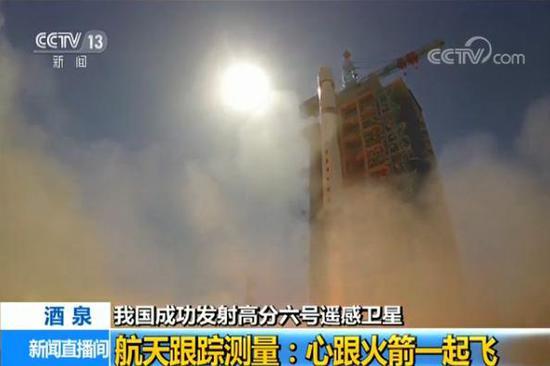 火箭发射现场:光学雷达跟踪正常
