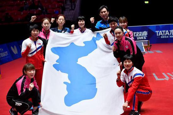 朝韩女乒联队