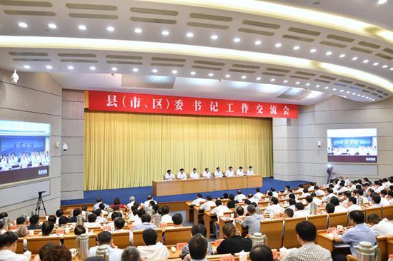 16日晚,省委召开本届第四次县委书记工作交流会,图为会议现场。浙江在线记者 梁臻 摄