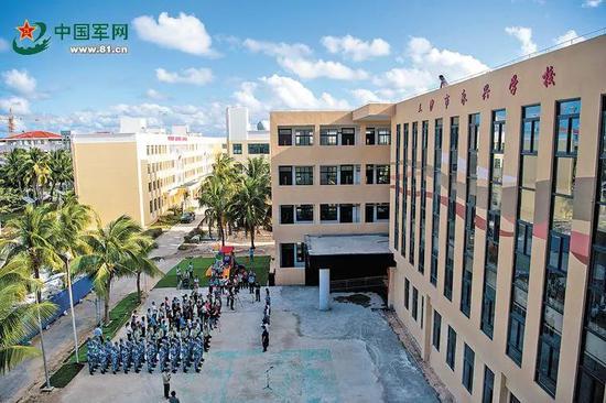 ▲三沙市永兴学校(中国军网)