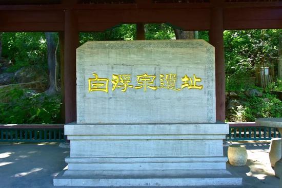 资料图(图片来源:tuku.qianlong.com)赵志如摄 千龙网发