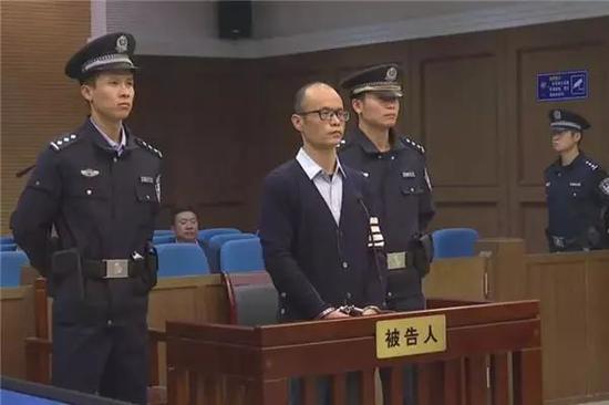 陈才杰接受审判