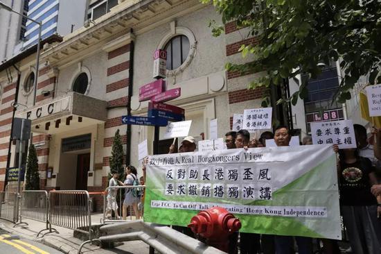 """反""""港独""""组织抗议FCC邀请陈浩天。来源:港媒""""香港01"""""""