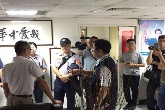 行政执行署台北分署查封国民党不动产。