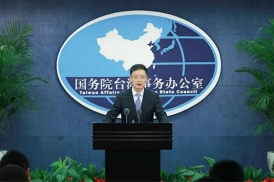 国台办:台湾同胞可同大陆同胞享受一样的就业环境