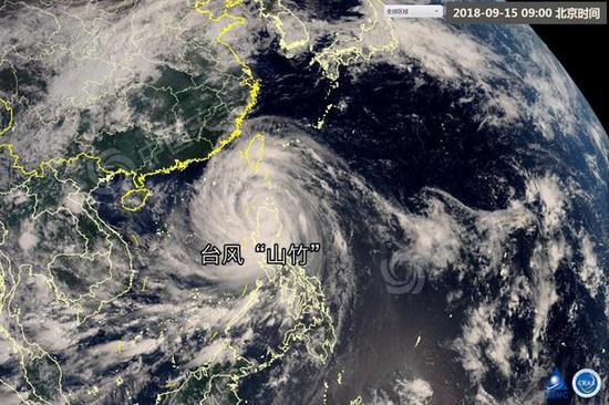 """卫星下的""""山竹""""特写 为何台风越""""美""""越可怕?"""