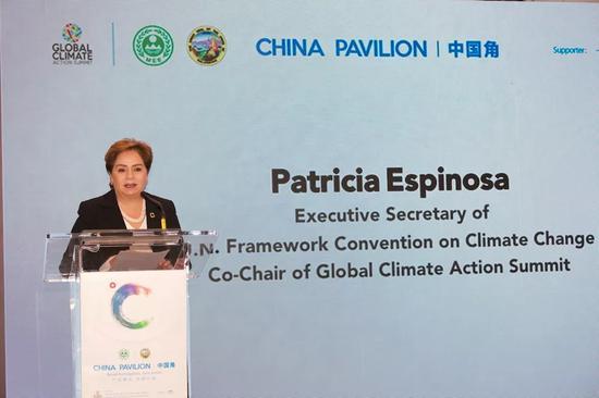 圖爲《聯合國氣候變化框架公約》祕書處執行祕書埃斯皮諾薩 Woodrow Chris 攝