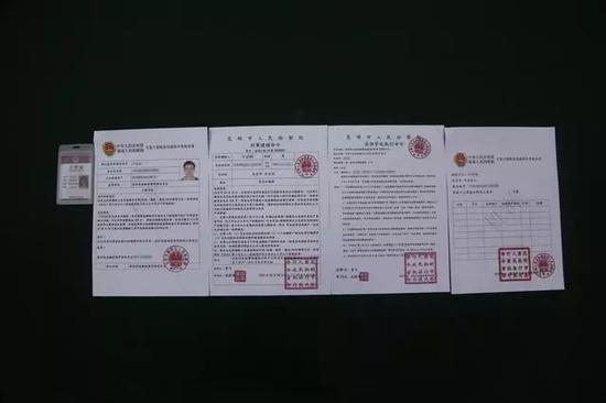 △嫌疑人所有的假证件和红头文件