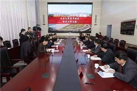 北大在北京昌平要建一个新校区