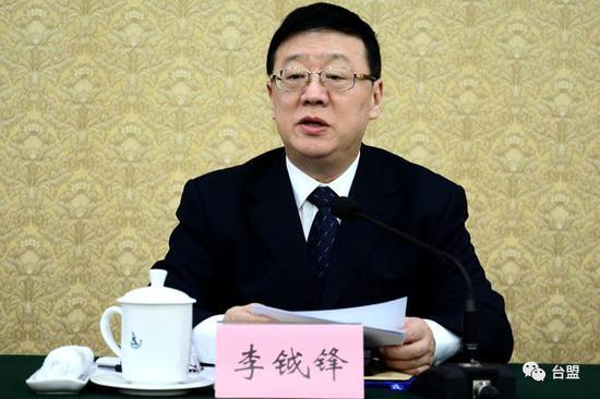 李钺锋出席会议并致贺词。