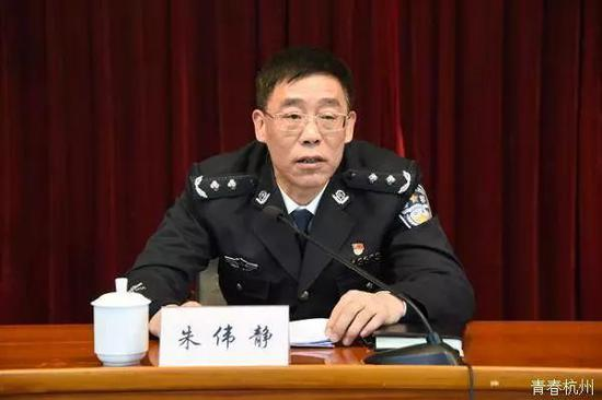 涉案的杭州市公安局原黨委副書記朱偉靜