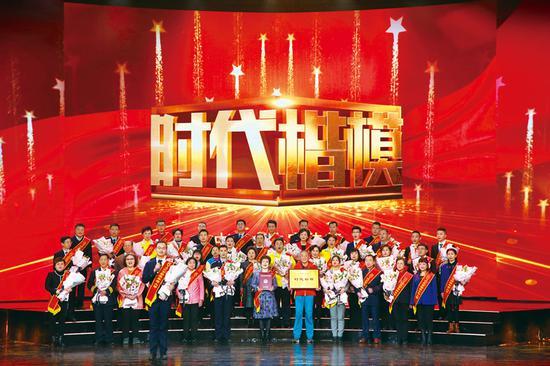 """中共中央宣传部2019年2月20日向全社会发布北京榜样优秀群体的先进事迹,授予他们""""时代楷模""""称号。图为""""北京榜样""""优秀群体参加时代楷模发布仪式。 中共北京市委宣传部供图"""