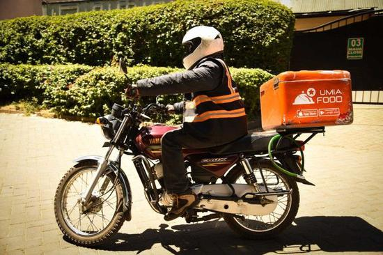 Jumia的外賣服務(圖片來源:Jumia官網)