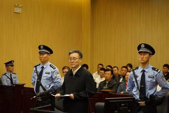 敛财超8干万的北京市市政协原副书记:为官运还搞封建迷信