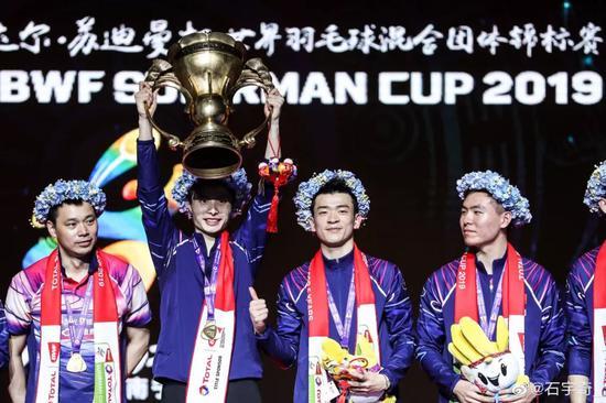 中國隊奪得蘇迪曼杯