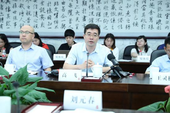 中国 秩序 国际 国是 针对美国两封信 中国学者表达了四点看法