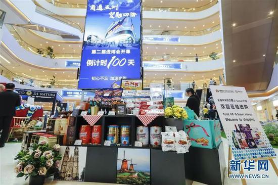 这是上海绿地全球商品贸易港内部一景(7月25日摄)。新华社记者 沈伯韩 摄