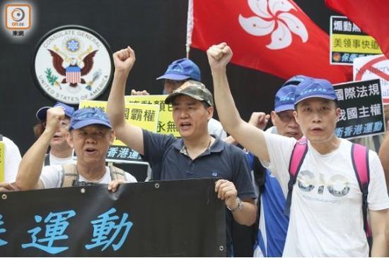 香港爱国团体赴美领馆抗议 促其为搞乱香港道歉|香港