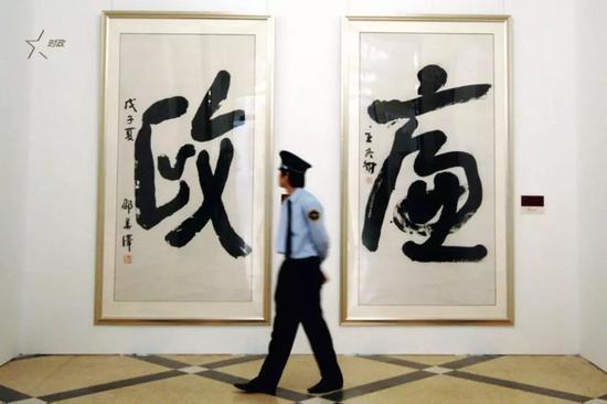 政务处罚法的订定,是监察法系统建立的主要构成部门。图/视觉中国