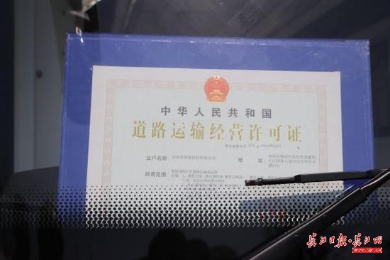 武汉发出全球首张自动驾驶商用牌照:可商业化运营