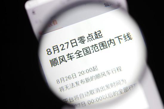"""隔一投注法·55岁李连杰首度回应""""被死亡"""",暴露了他强大的朋友圈"""