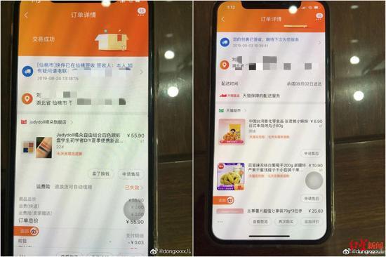 金游世界有手机版的 - 传iPhone 12 Pro和Max可能有6G内存 iPhone SE 2将于2月开始生产