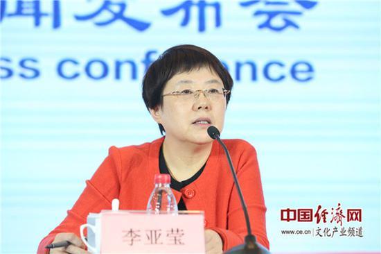 文化和旅游部对外交流合作局副局长李亚莹 中国经济网记者张相成/摄
