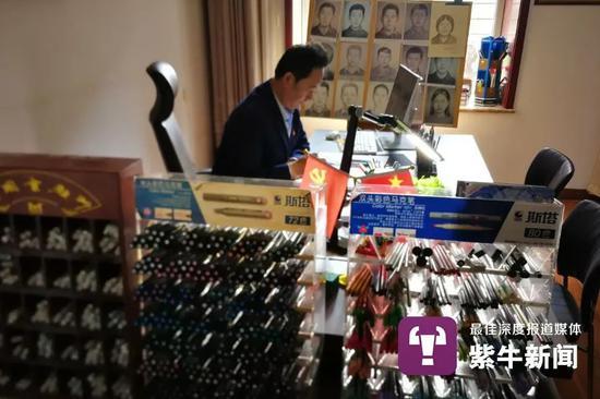 天尚娱乐注册送18元 - 早起签到小程序涉诈骗:交保证金瓜分挑战金