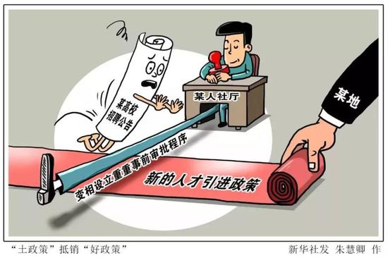 金沙钻石网址_总对价243亿港元 华润啤酒换股收购喜力中国业务
