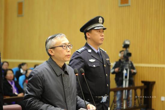 湖南人大常委会原副主任向力力受审 受贿超6667万
