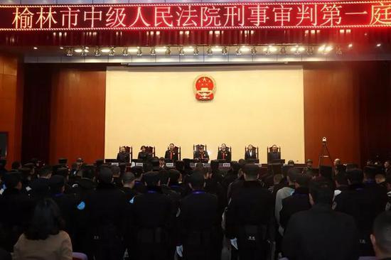 陕西榆林郭锐卓等51人涉黑案件宣判 2人被判死刑