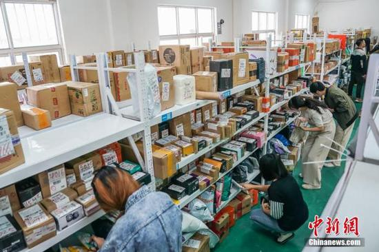 全国首个快递业价格行为规则出台:北京禁价格垄断图片