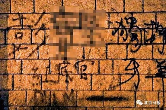 """""""火""""烧到自家门口 香港多家法院开始强硬了?图片"""