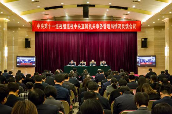 中央巡视组:中直管理局党员教育管理有盲区图片