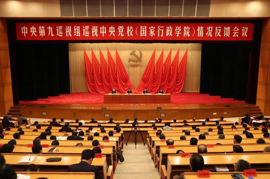 巡视组:中央党校(国家行政学院)理论研究有差距图片