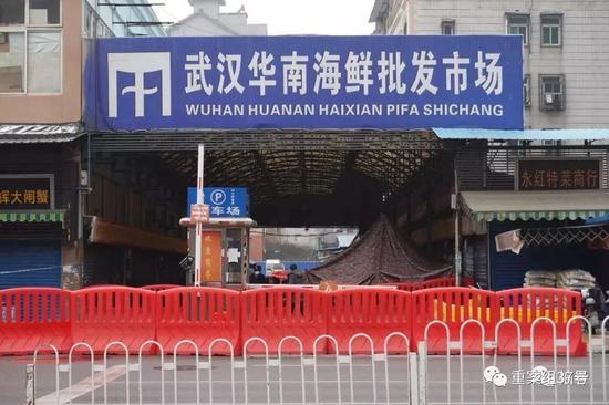 ▲ 1月21日下午16时许,已被关停的武汉华南海鲜批发市场外景。摄影/新京报记者 游天燚