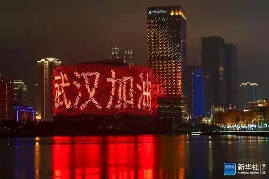 武汉,一个标志性的事件发生了!图片
