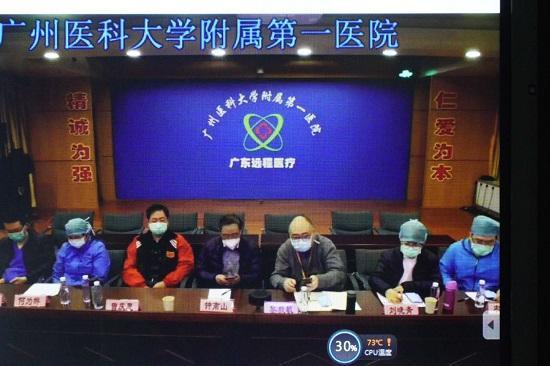 钟南山:2月中下旬全国病例数将达到峰值 武汉仍未完全制止人传人图片
