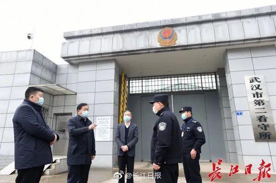 应勇调研特殊场所防控后 武汉将派督导组进驻监狱图片
