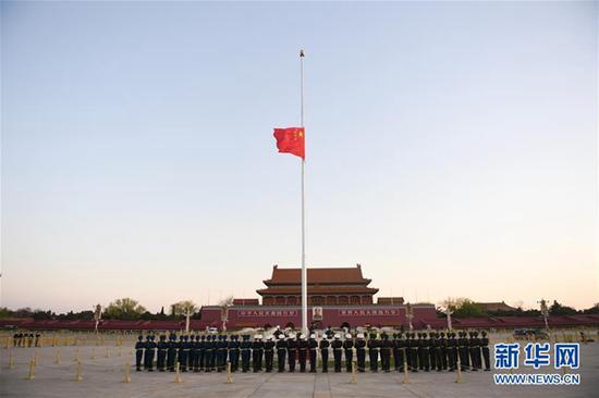 北京清明假期以晴为主天干物燥 昼夜温差达15℃左右