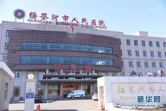 ·4月10日拍摄的绥芬河市人民医院。新华社记者董宝森摄